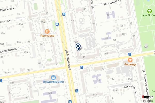 «Центр судебных споров» на карте