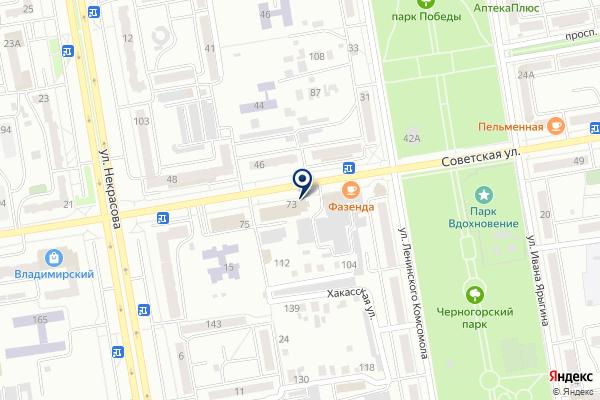 «Адвокатский кабинет Дворяка В.Г.» на карте