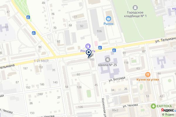 «САНГИЛЕНАГРО» на карте