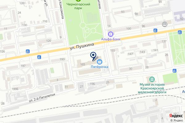 «Импульс» на карте