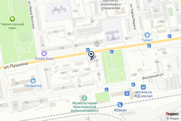 «Содействие плюс» на карте
