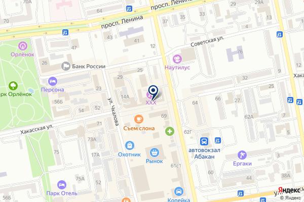 «РУБЛЁВ» на карте