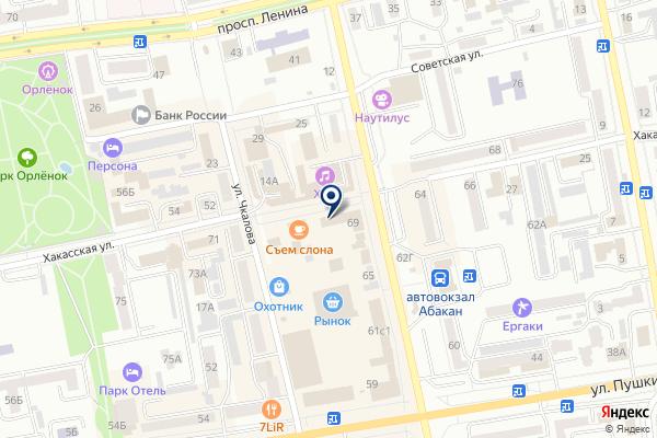 «Тиара Плюс» на карте