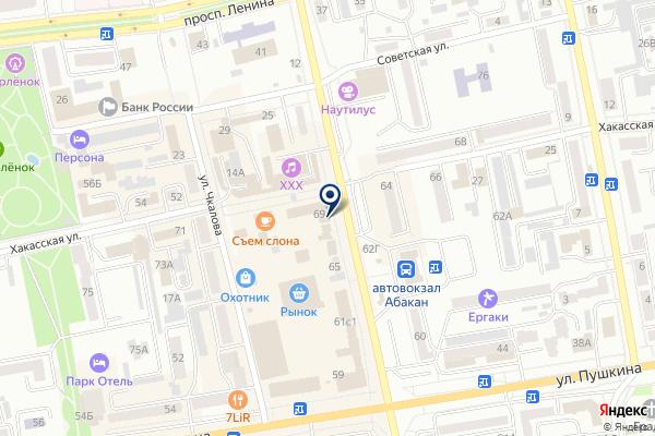 «Содействие» на карте