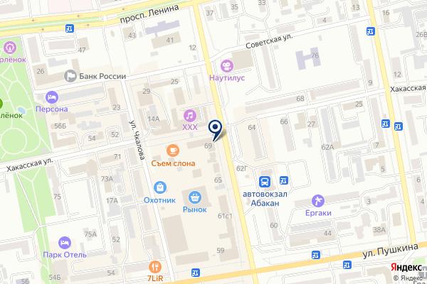 «FastMoney» на карте