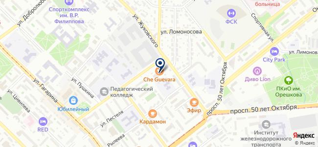 УЛАН-УДЭ ЭЛИТ СТРОЙ, ООО на карте