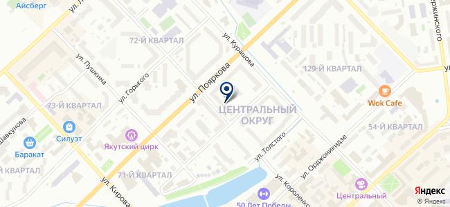 СахаАльтерТрейд, ООО на карте