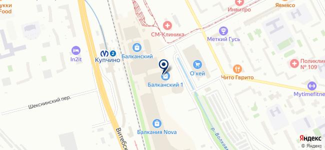 ТК ПРОК, ООО на карте