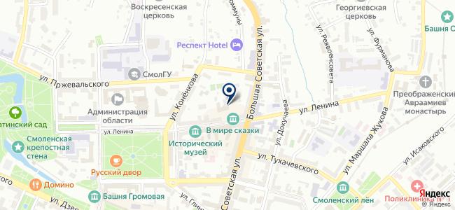 СмолРегионЦентр, ООО на карте