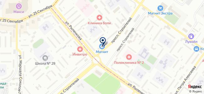 Магазин сантехники и хозяйственных товаров на карте