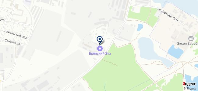 Брянский электротехнический завод, ООО на карте