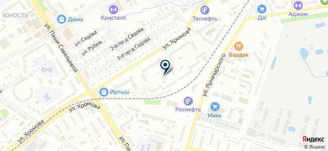 Центр снабжения, ООО, оптово-розничная компания на карте