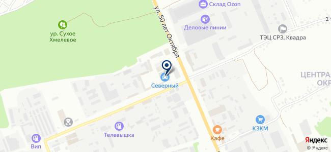 Батарейка на карте