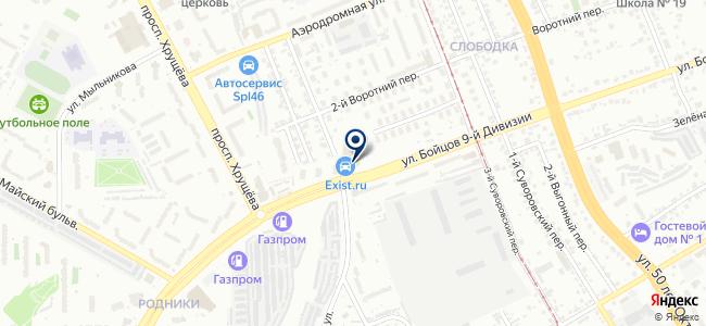 Сервисавтоматик на карте