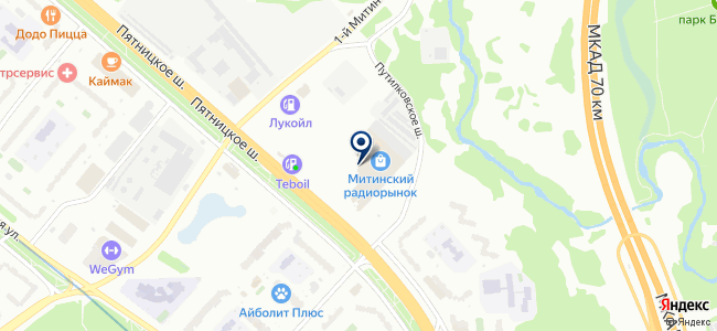 Магазин элементов питания на Пятницком шоссе, 18 на карте