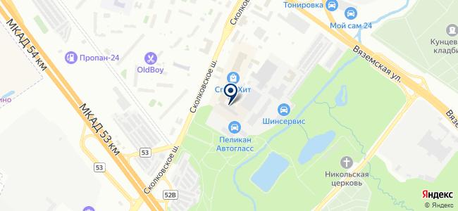 Премьер Сервис, ООО на карте