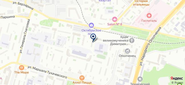 Хозтовары на карте