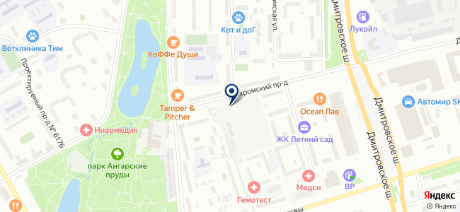 Кронус Автозапчасть, ООО на карте