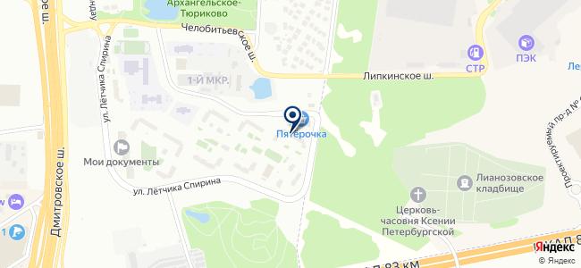 Магазин товаров для дома на Челобитьевском шоссе, 10 к3 на карте