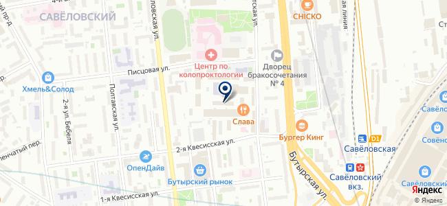 Hamamatsu на карте