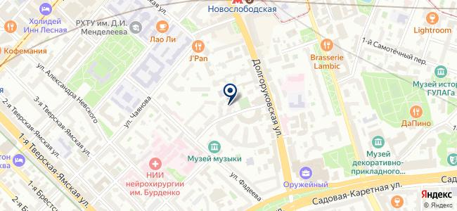 Asfour Crystal на карте