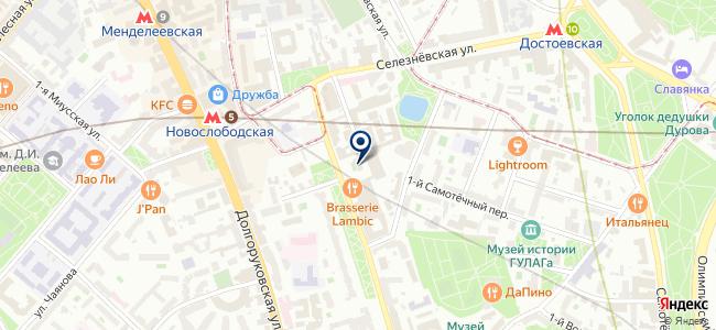 Соло Про, ООО на карте