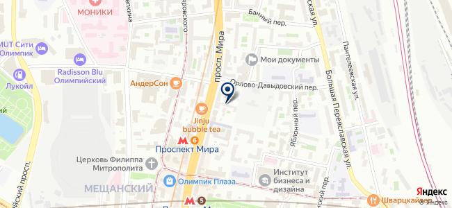 ГПЗ, ОАО на карте
