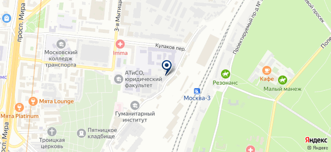 Московский электромеханический ремонтный завод, ОАО на карте