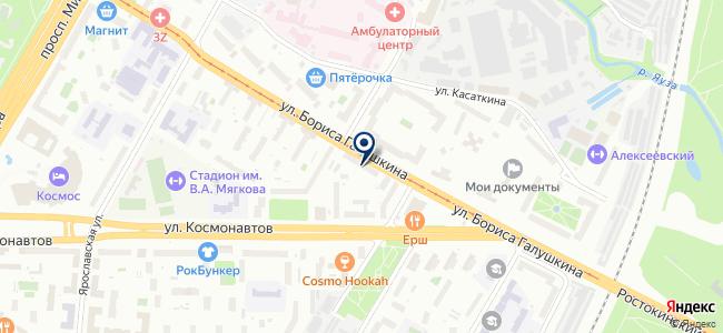 Надежность-11, ООО на карте