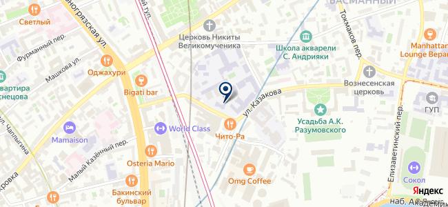 Эго, ООО на карте
