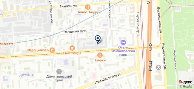 Волсон на карте
