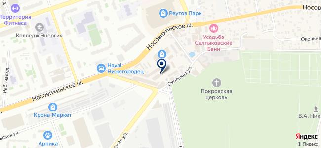 Магазин светильников и электротоваров на карте