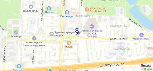 Магазин отделочных материалов и светотехники на проспекте Ленина, 23 на карте