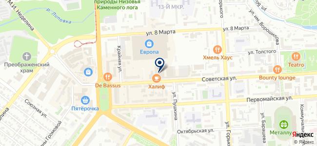 Магазин электротехники и напольных покрытий на карте