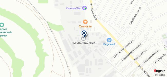 Сантехпромарматура, ООО на карте