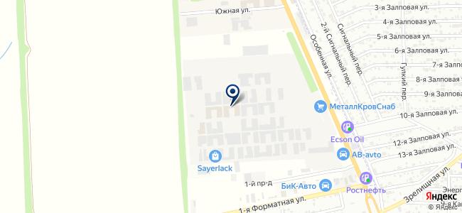 Ocs-Центр на карте