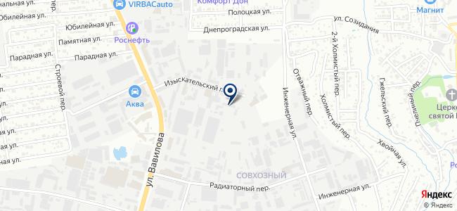 ЭНЕРГО-ДОН, ООО на карте