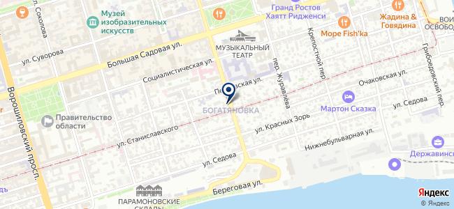 Домэнерго, ООО на карте