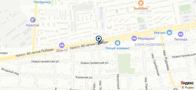 Парабола на карте