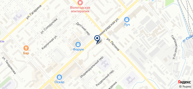 Спутник ВДС на карте