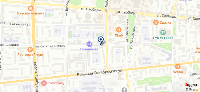 Электромаш, ООО на карте