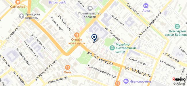 Вентсервис, ООО на карте