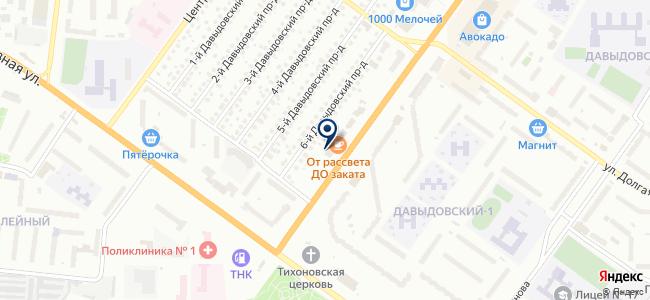 Синтек, ООО на карте