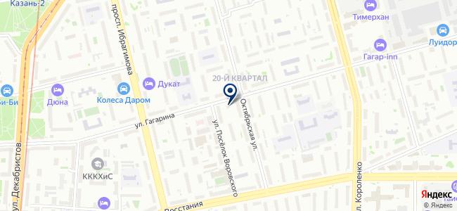Магазин хозяйственных товаров на ул. Гагарина, 75а на карте