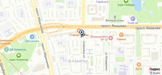 Магазин электротоваров на проспекте Ямашева, 19г на карте