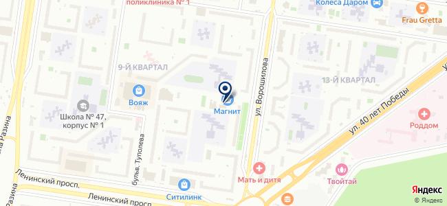 ЭкоСвет, ООО на карте