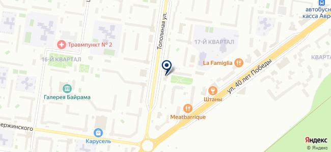 Фортуна, ООО на карте