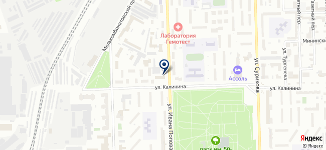 Autoglass & service на карте