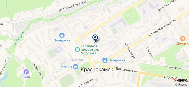 Иком на карте