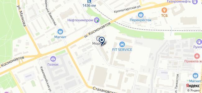Уралэнергосервис на карте
